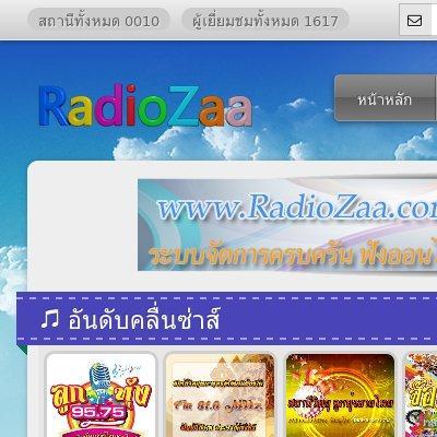 RadioZaa