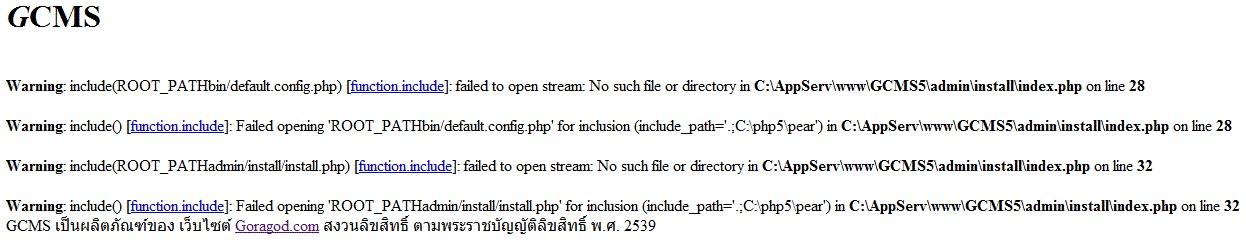 แจ้งปัญหาการติดตั้ง อัปเกรด หรือใช้งาน GCMS 5.2.1 ที่นี่เลยครับ