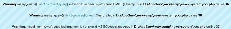 อยากจะทราบโค้ด แบ่งหน้า php+mssql จังเลยครับ